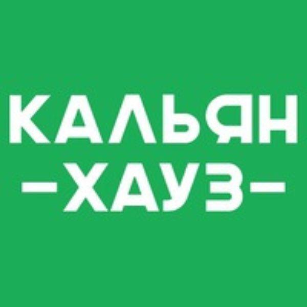 Кальян Хауз