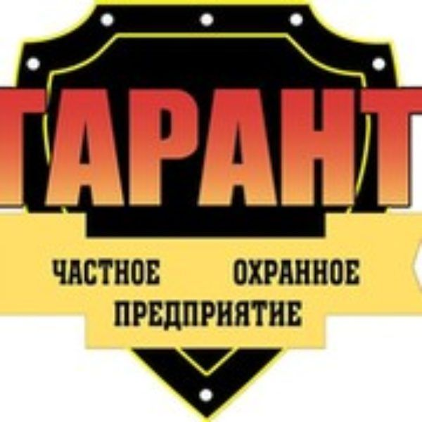 ООО ЧОП СО ГАРАНТ